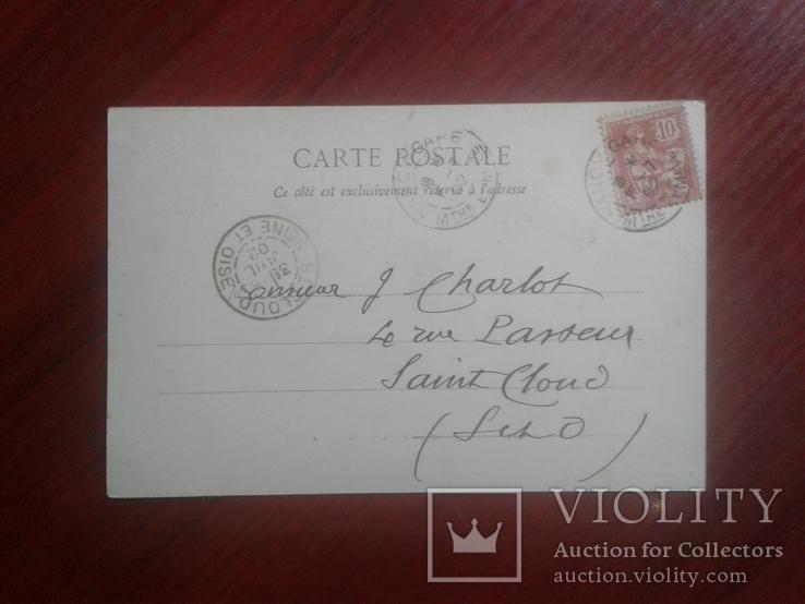 Открытка 1902 Франции, фото №3