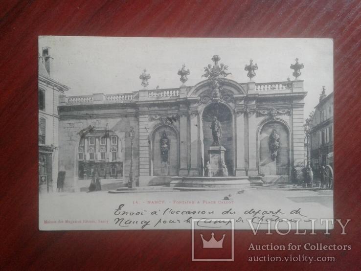 Открытка 1902 Франции, фото №2