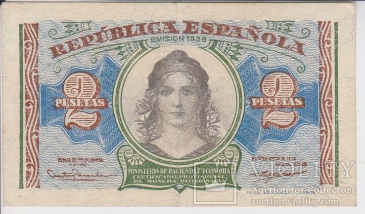 Испания республика 2 песеты 1938