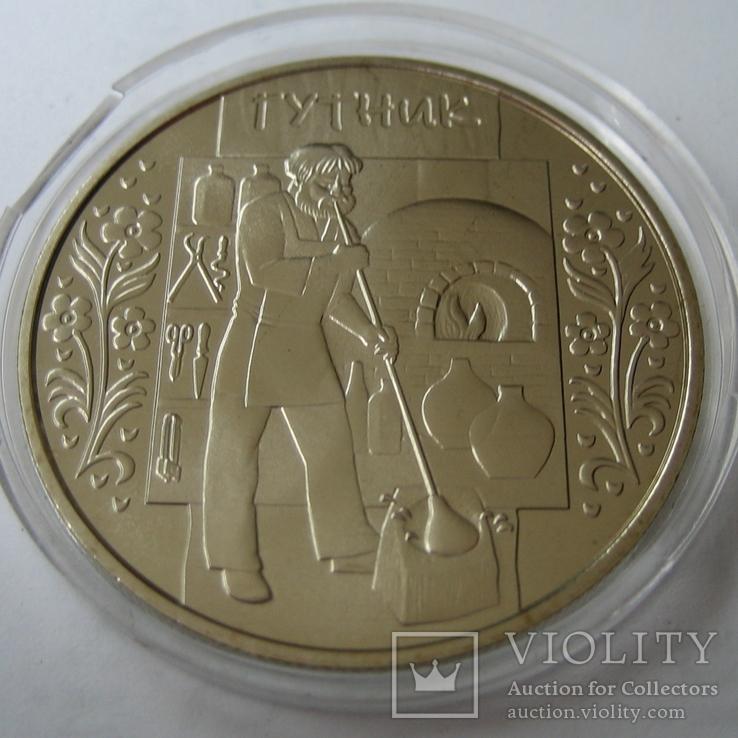 """Украина 5 гривень 2012 года. """"Гутник"""", фото №2"""