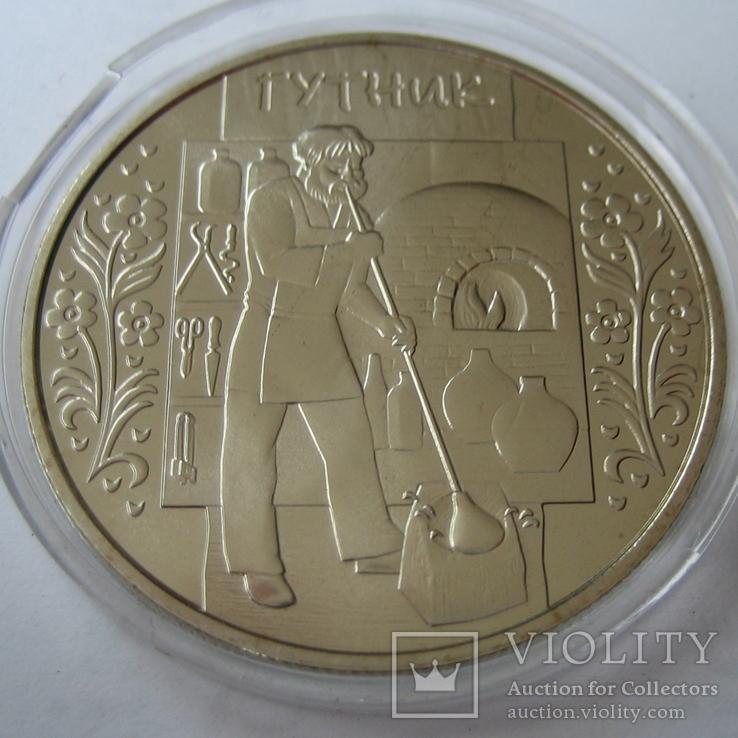 """Украина 5 гривень 2012 года. """"Гутник"""", фото №3"""