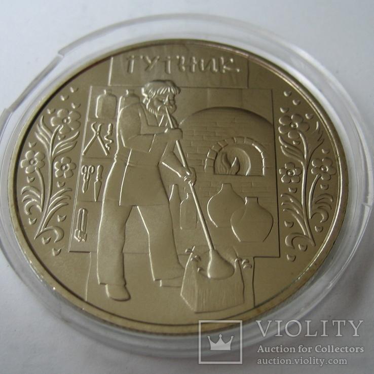 """Украина 5 гривень 2012 года. """"Гутник"""", фото №4"""