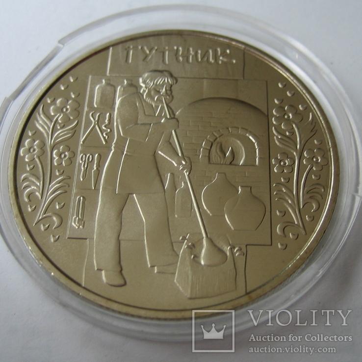 """Украина 5 гривень 2012 года. """"Гутник"""", фото №5"""