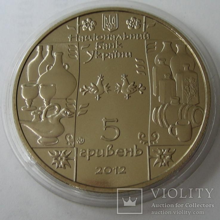 """Украина 5 гривень 2012 года. """"Гутник"""", фото №7"""