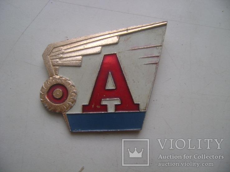 Знак водителя СССР, фото №3