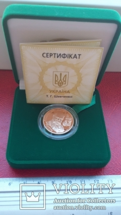 200 гривень ,Т.Г. Шевченко.