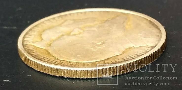 2 марки 1906 р. Баден. Золоте весілля, фото №9