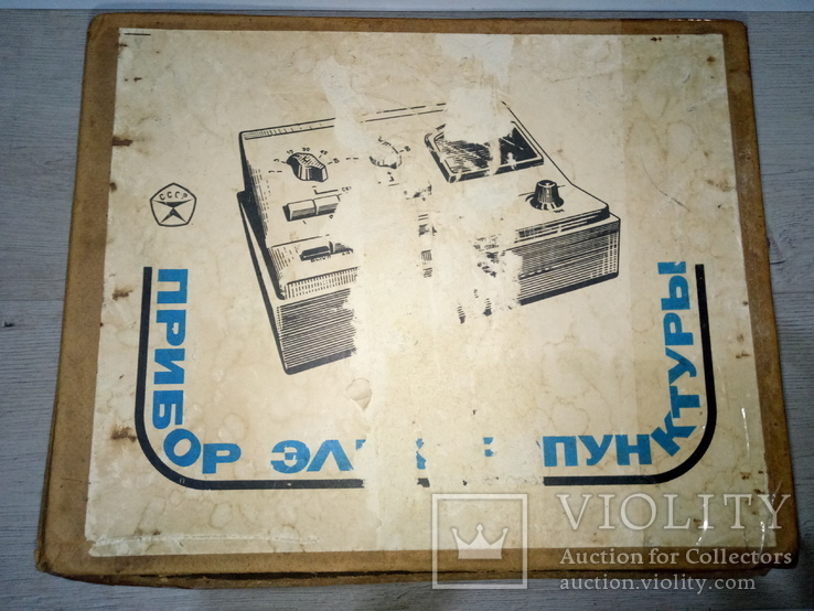 Медицинский прибор для электропунктурной рефлексоскопии ПЭП-1, фото №12