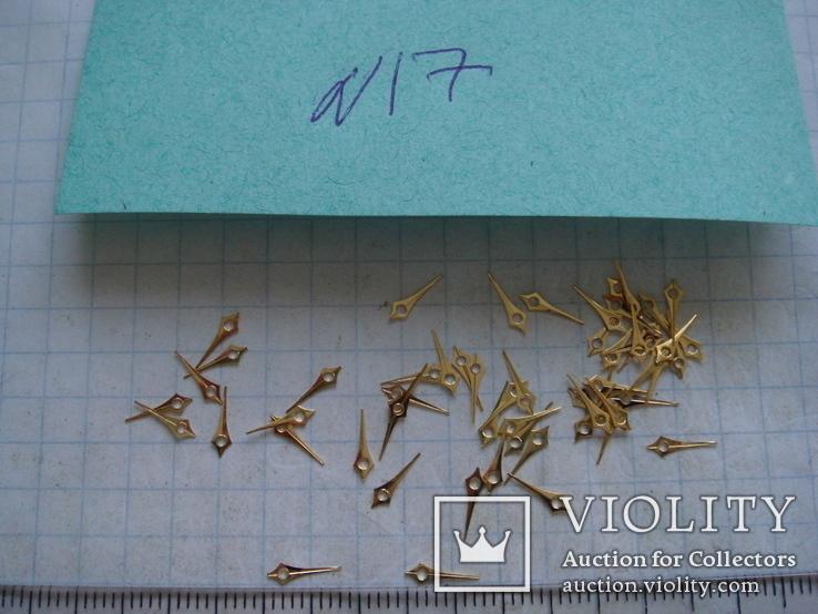 Стрелки к часам №17.50 шт.+, фото №5