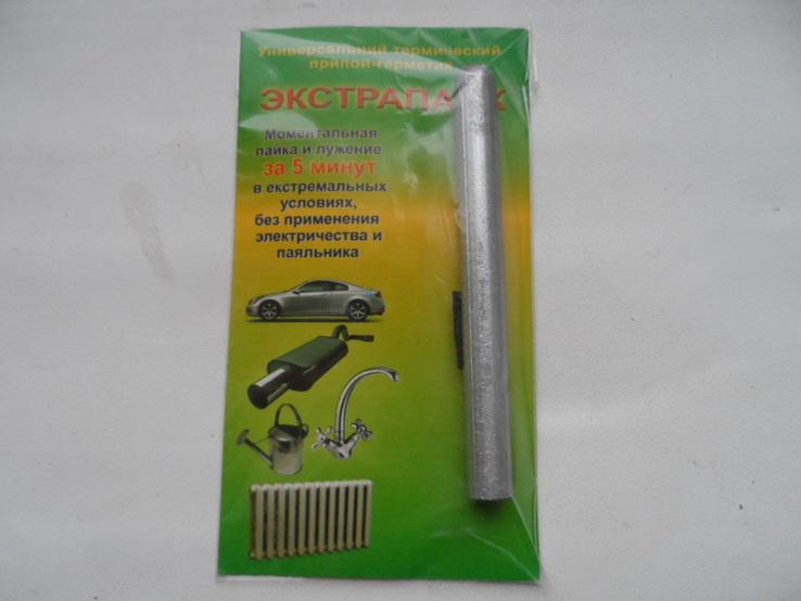 Экстрапайк: термический припой-герметик, сварочный карандаш, 5шт.