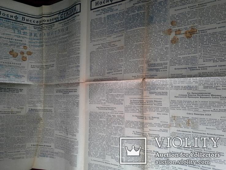 Правда Украины7 марта 1953 года, фото №4