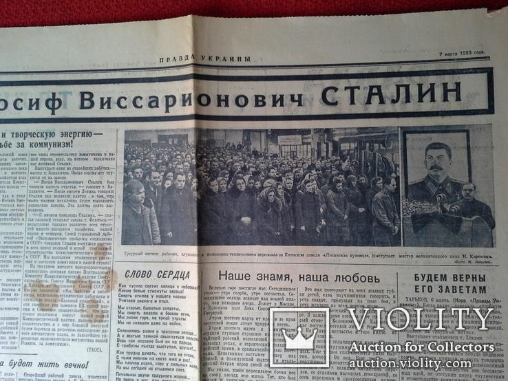 Правда Украины7 марта 1953 года, фото №6