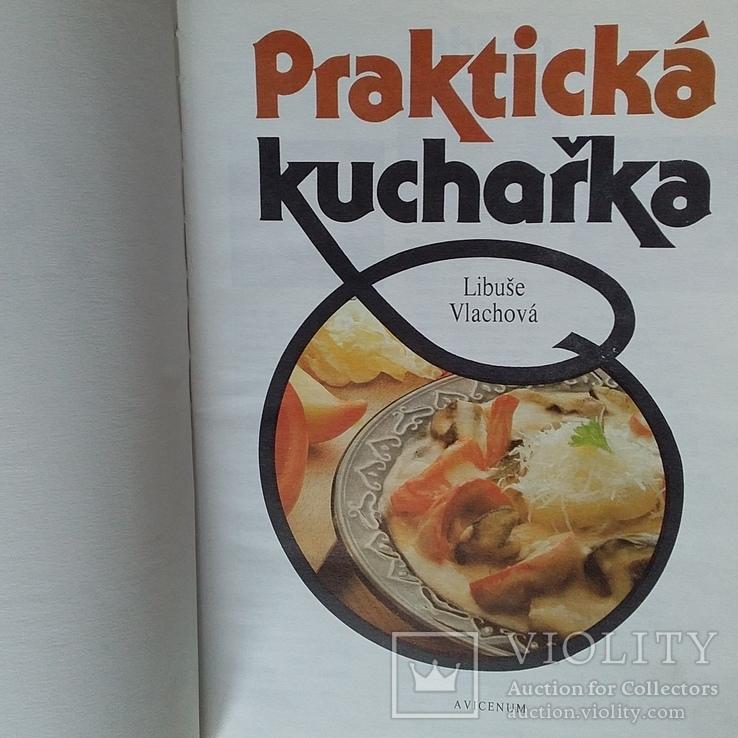 Практична кухня 1987р. чешська кухня, фото №5