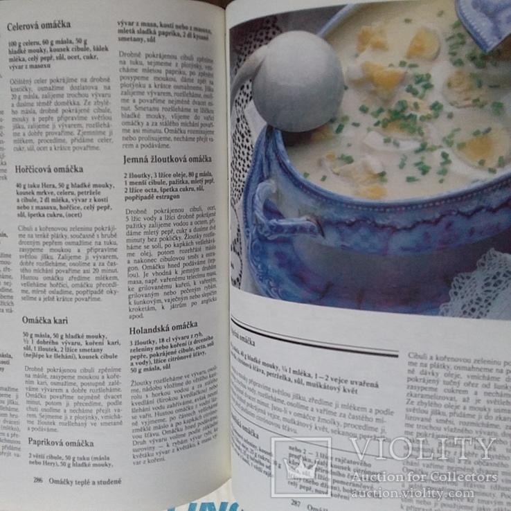 Практична кухня 1987р. чешська кухня, фото №7