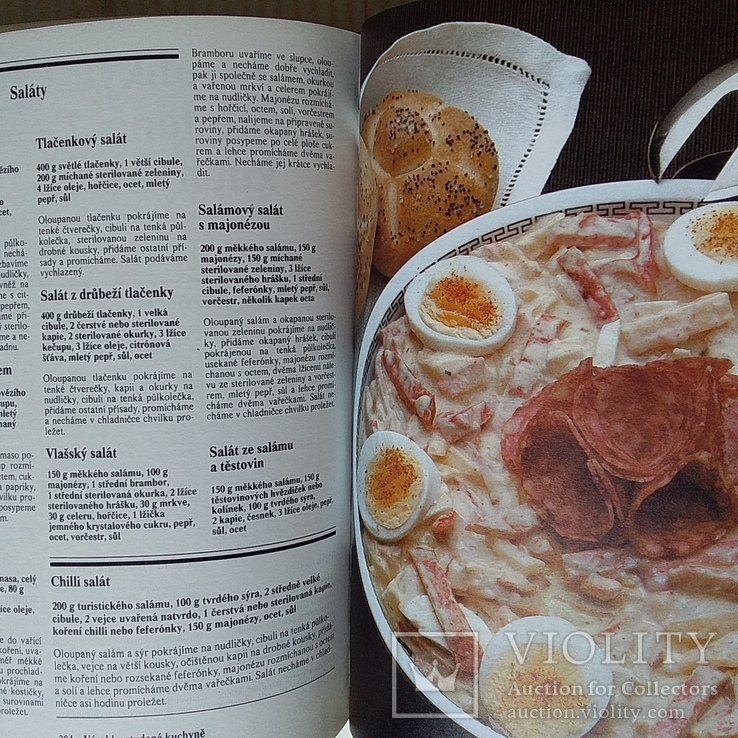 Практична кухня 1987р. чешська кухня, фото №8