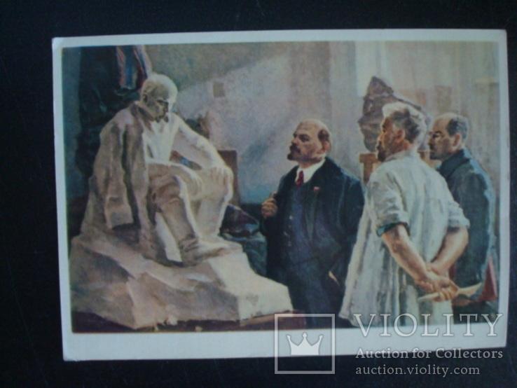 В.И.Ленин осматривает проект памятника Т.Г.Шевченко 1964г., фото №2