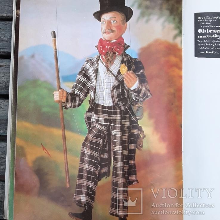 """SVET LOUTEK"" Мир  Марионеток. Куклы. 1978 год., фото №4"
