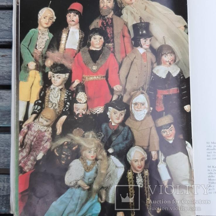 """SVET LOUTEK"" Мир  Марионеток. Куклы. 1978 год., фото №5"