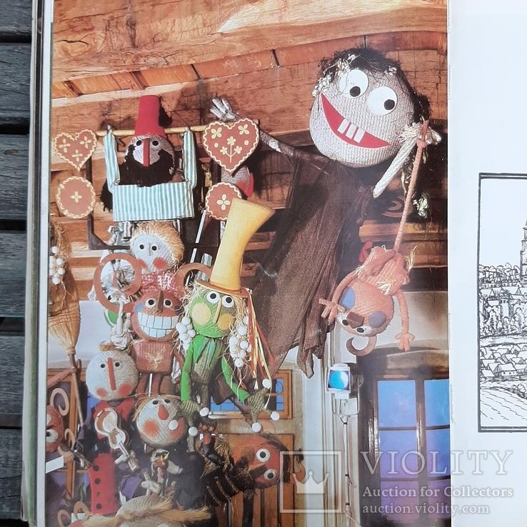 """SVET LOUTEK"" Мир  Марионеток. Куклы. 1978 год., фото №9"