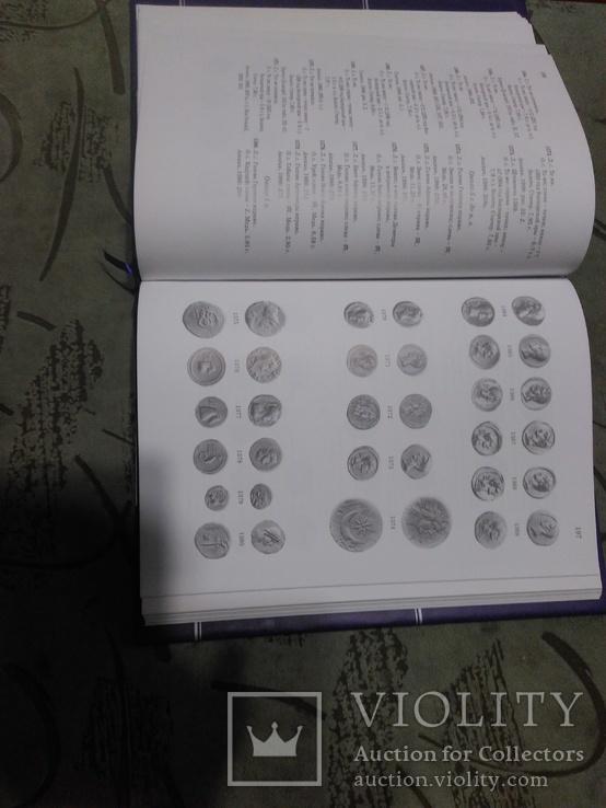 Античные монеты Северного Причерноморья: Каталог.- Анохин, фото №7