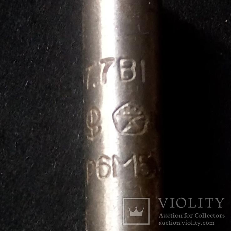 Сверло советское новое диаметр 7,7 мм Знак качества, фото №8