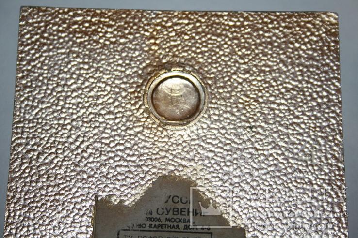 """Сувенирная медаль (плакетка) посвященная """"Олимпиада-80""""., фото №9"""