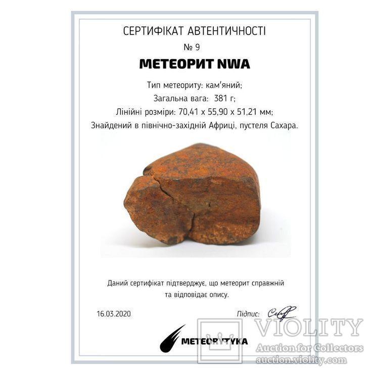 Кам'яний метеорит NWA, пустеля Сахара, 381 грам, фото №9