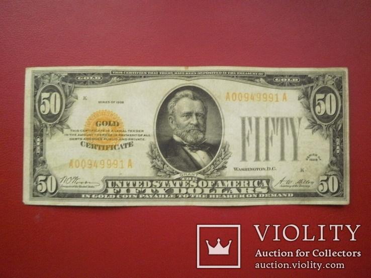 США 1928 рiк 50 доларів Золотий сертифікат.