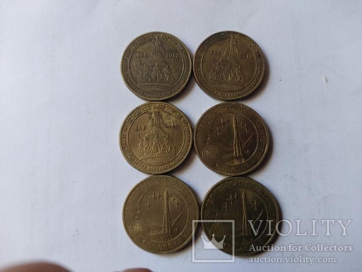 10 руб. юбилейные 6 шт., фото №2