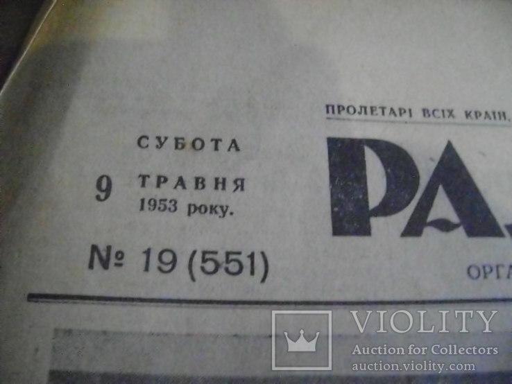 Газеты  парад 1 и 9 Мая без Сталина, фото №5