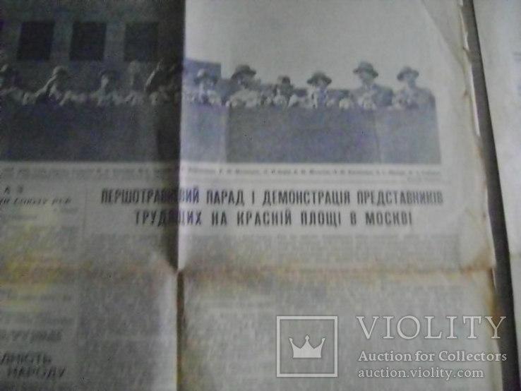 Газеты  парад 1 и 9 Мая без Сталина, фото №6