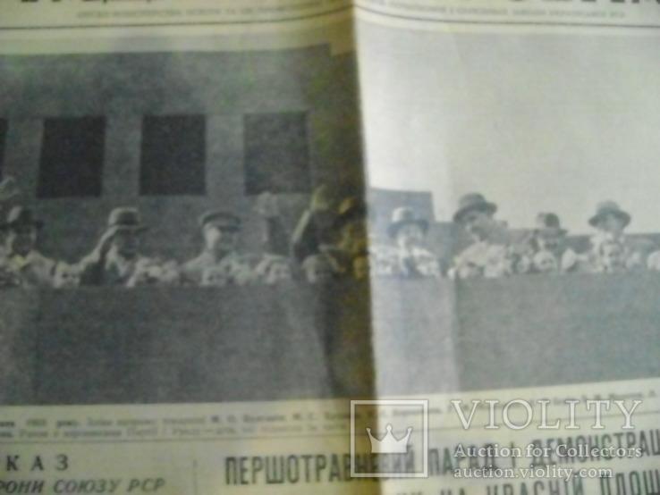 Газеты  парад 1 и 9 Мая без Сталина, фото №7