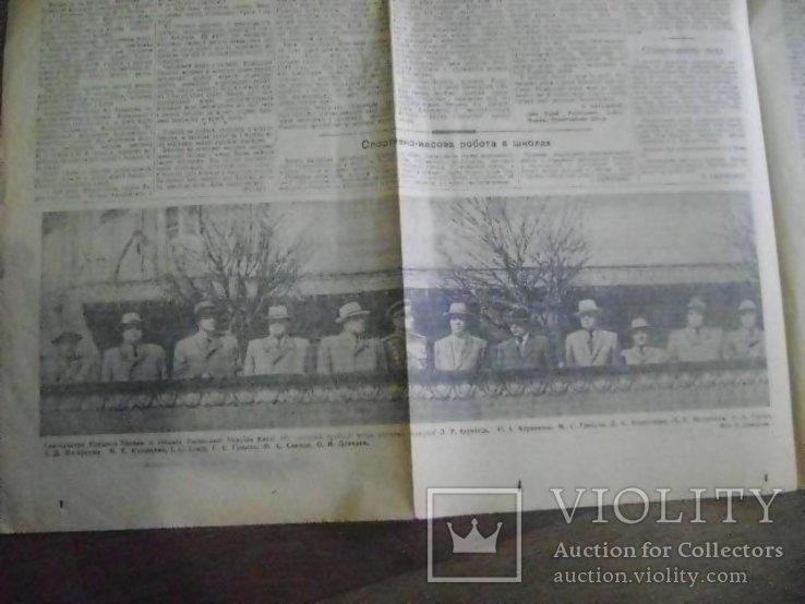 Газеты  парад 1 и 9 Мая без Сталина, фото №8