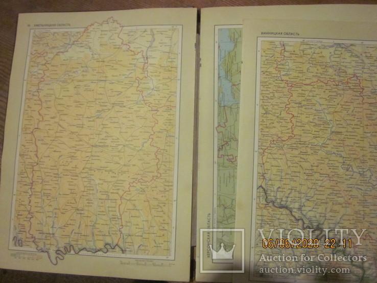 Большой атлас, УССР и Молдова. (бонус), фото №4