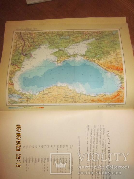 Большой атлас, УССР и Молдова. (бонус), фото №6