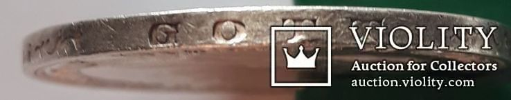 3 марки 1911г.Вильгельм2  Пруссия, фото №10