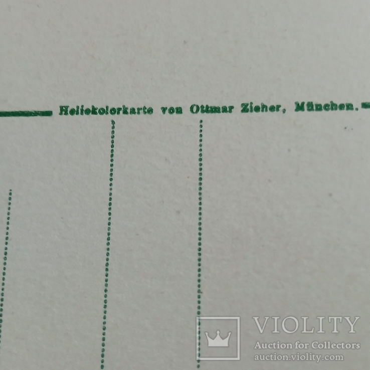 "Набор открыток ""Bad Neuenahr und Ahrtal"", фото №7"