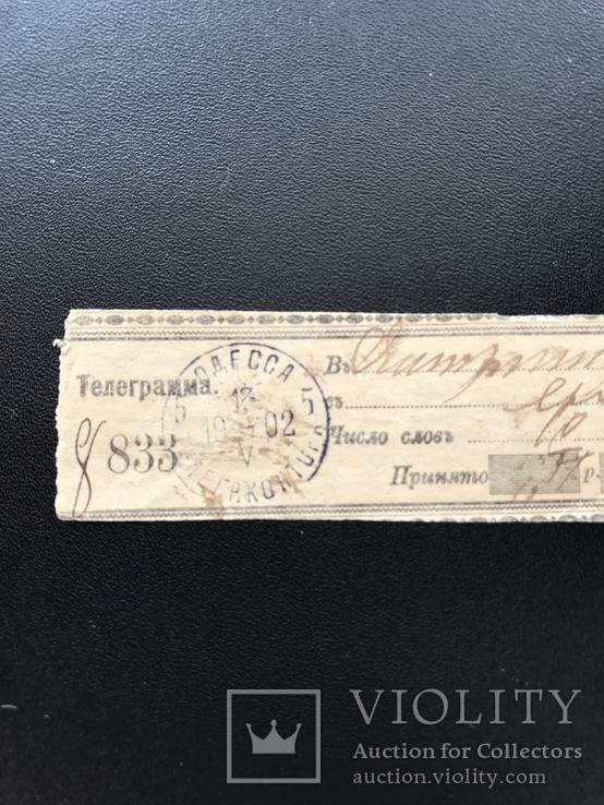 1902 Телеграмма Одесса. Почта штамп, фото №5