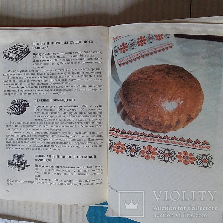 500 видов домашнего печенья 1989р., фото №6
