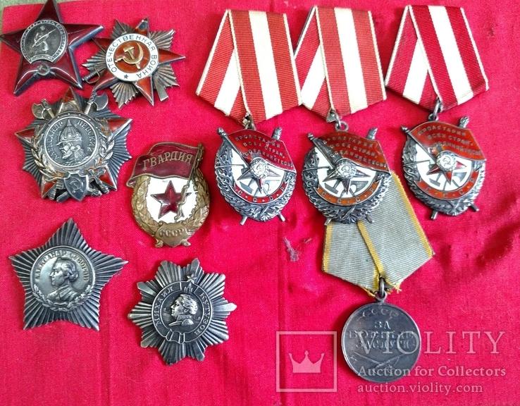 Полный комплект Андрющенко Т.Ф. 3 полководца, фото №2