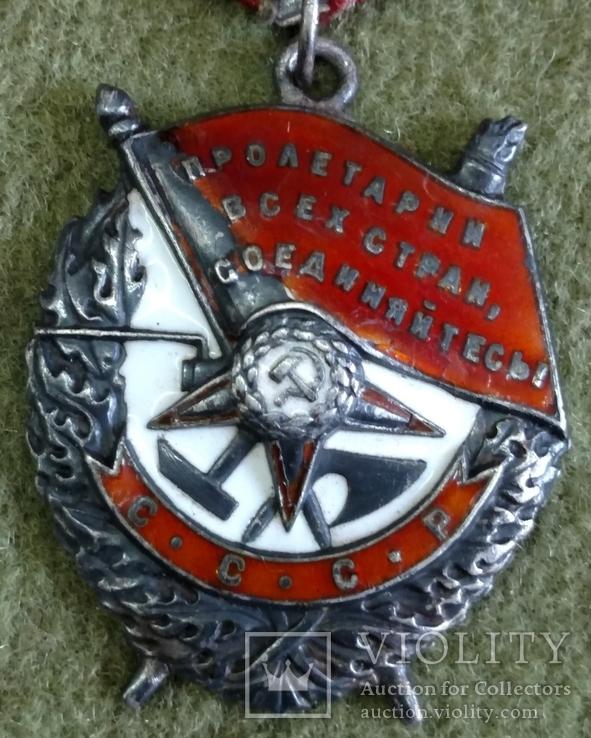 Полный комплект Андрющенко Т.Ф. 3 полководца, фото №9