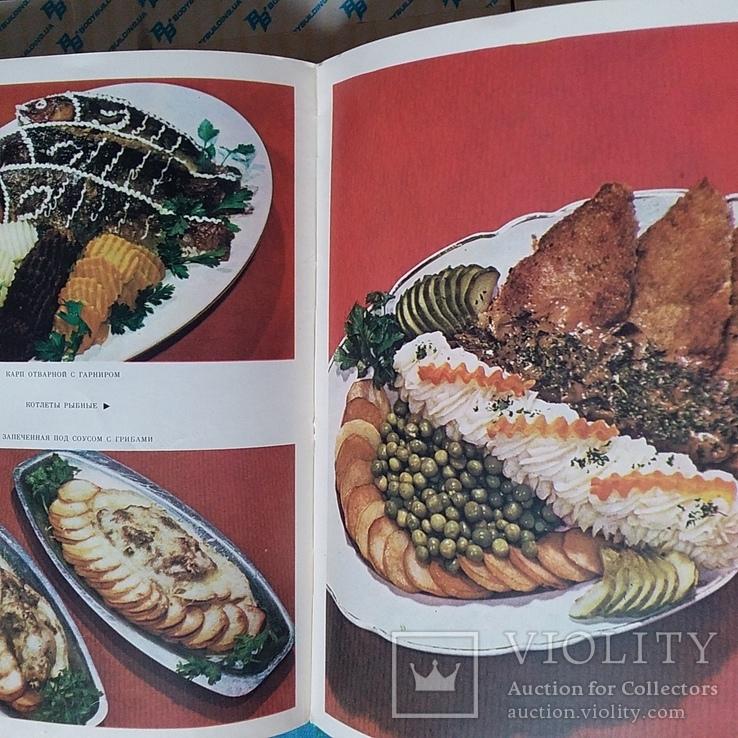 """Кочерга """"Питание для всех"""" 1980р., фото №6"""