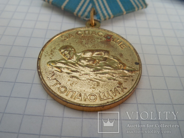 Медаль За спасение утопающих с документом, фото №6