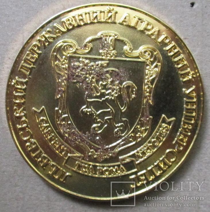 Медаль 100 років академії (ЛДАУ), фото №2