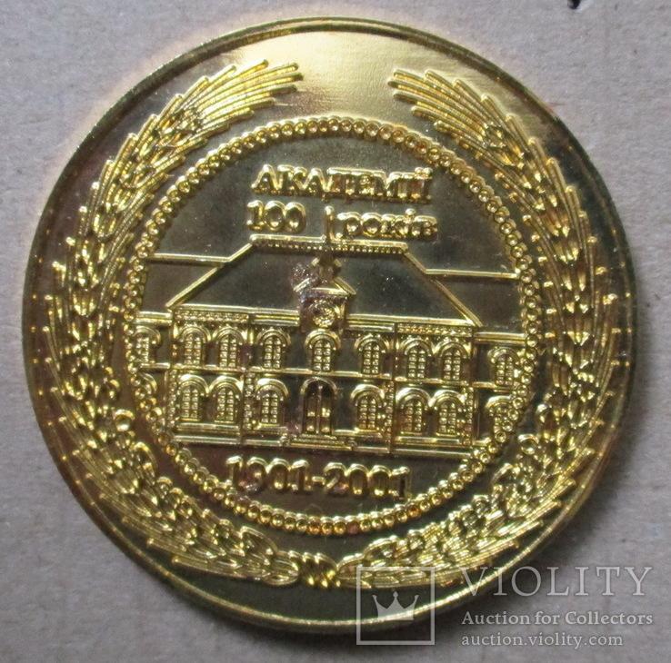 Медаль 100 років академії (ЛДАУ), фото №3