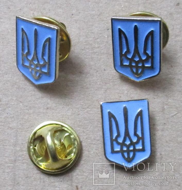 Герб України (3 шт.), фото №2