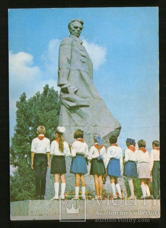Шепетовка. Пионеры у памятника Н.Островскому, фото №2