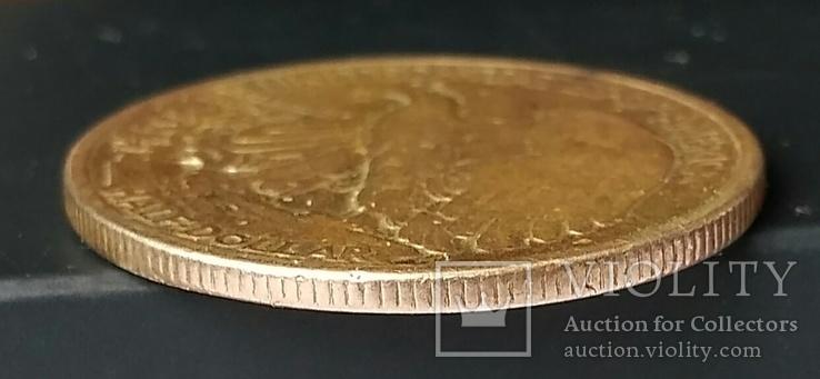 Півдолара 1942 р. Свобода, фото №7