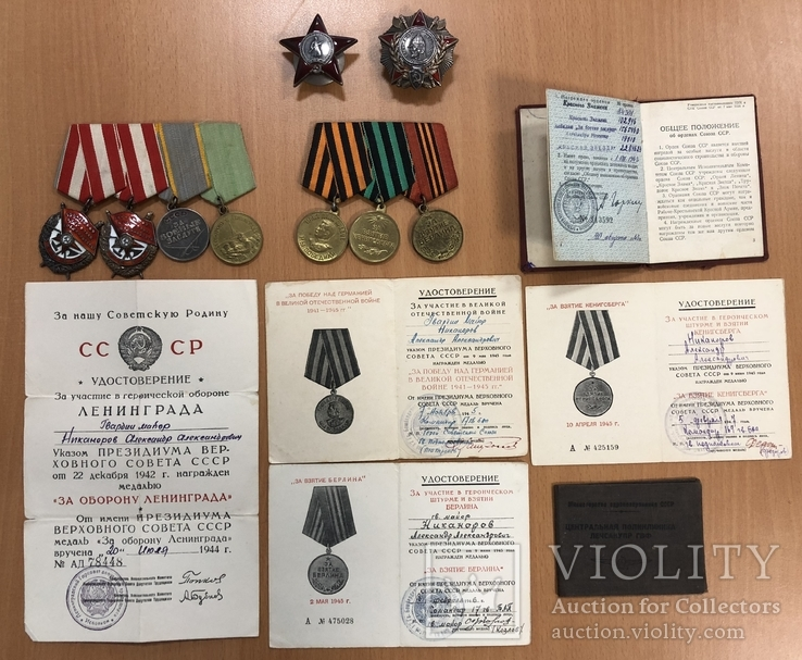 Комплект на летчика: Александр Невский, БКЗ 2 шт., КЗ + медали