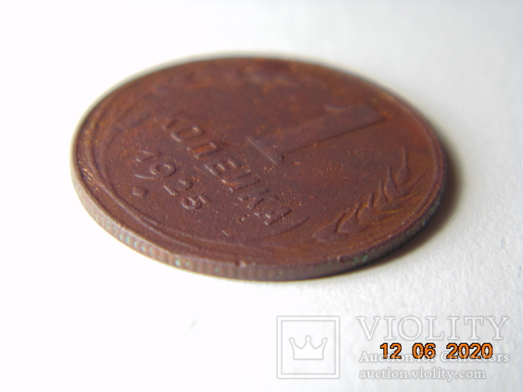 1 копейка 1925 года. + бонус., фото №5
